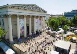 Hálózzuk be a múzeumot! - Múzeumok Majálisa