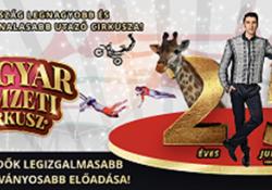 Játék és kedvezményes jegyvásárlási lehetőség a Magyar Nemzeti Cirkuszba